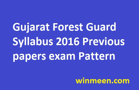 Gujarat Forest Guard Syllabus 2016 Previous papers exam Pattern