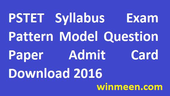 Punjab TET I II Syllabus Exam Pattern Model Question Paper Admit Card Download 2016