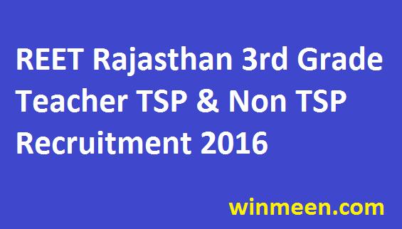 REET Rajasthan 3rd Grade Teacher TSP& Non TSP Recruitment 2016
