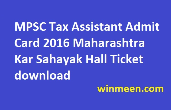 MPSC Tax Assistant Admit Card 2016 Maharashtra Kar Sahayak Hall Ticket download