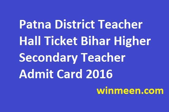 Patna District Teacher Hall Ticket Bihar Higher Secondary Teacher Admit Card 2016
