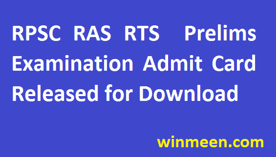 RPSC RAS RTS Preliminary Examination Admit Card Released for Download 2016