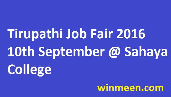 September Job Mela Tirupati Job Fair @ Sahaya College for Freshers/ Experienced (0 to 3 Years)