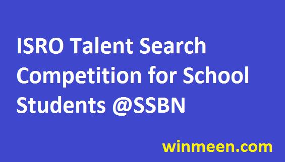 ISRO Talent Competition 2016 Scholarship Test Registration Process Online
