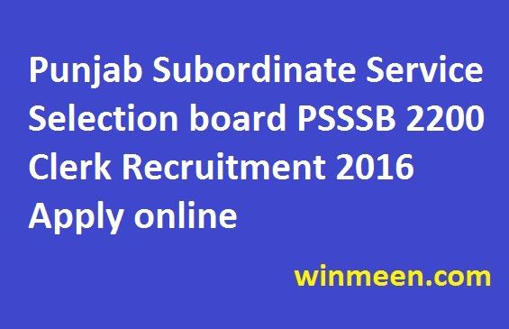Punjab Subordinate Service Selection board PSSSB 2200 Clerk Recruitment 2016 Apply online