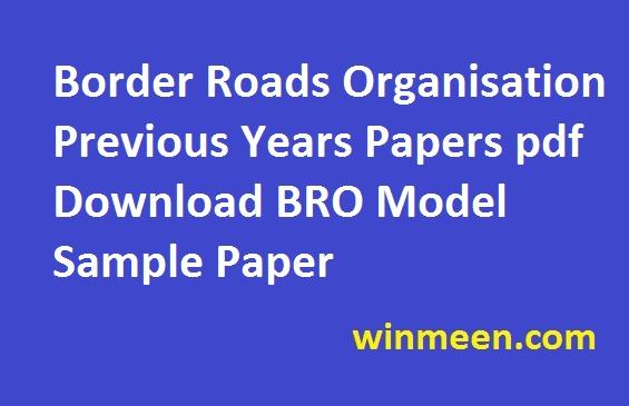 Border Roads Organisation Previous Years Papers pdf Download BRO Model Sample Paper