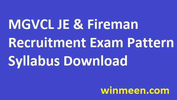 MGVCL Vidyut Sahayak Syllabus 2016 Junior Assistant Fireman  Exam Pattern Previous Paper Download 2016