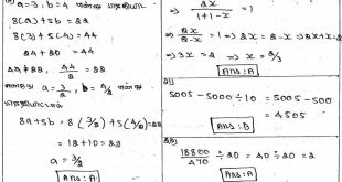 Maths Archives - WINMEEN