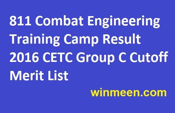 811 Combat Engineering Training Camp Result 2016 CETC Group C Cutoff Merit List