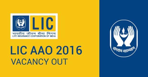 Lic Aao 650 Aao Jobs Recruitment 2017 Apply Online Winmeen