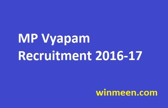 MP Vyapam Recruitment 2016-17