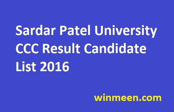 Sardar Patel University CCC Result Candidate List 2016