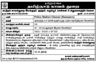Tamil Nadu Police Recruitment for Police Station Cleaner Jobs Apply