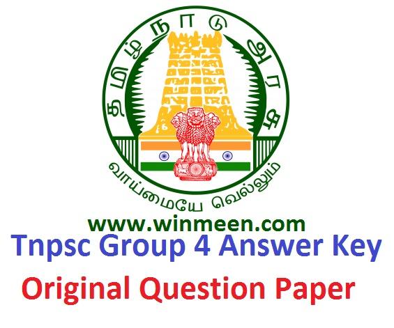 tnpsc-group-4-answer-key