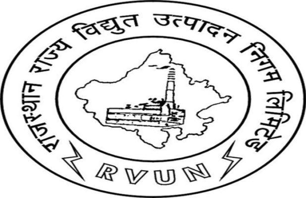 RVUNL JEN Answer Key 2017 Rajasthan Junior Chemist Official Key