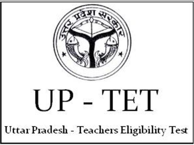 Uttar Pradesh TET 19th December Answer Key 2016 UPTET Paper 1 and 2 solutions