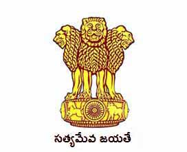 Andhra Pradesh APPSC Group 3 Recruitment 2017 1055 Panchayat Secretary vacancies