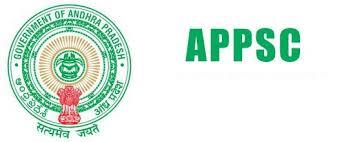 APPSC AE Answer Key 2016 Screening Test Answer Sheet Cut off