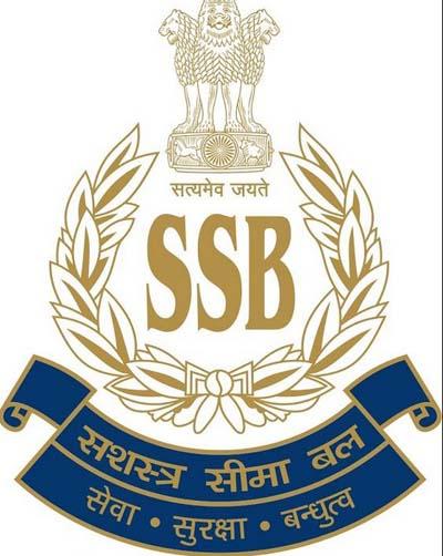SSB Recruitment 2017 Sashastra Seema BAL HC SI ASI 872 Jobs