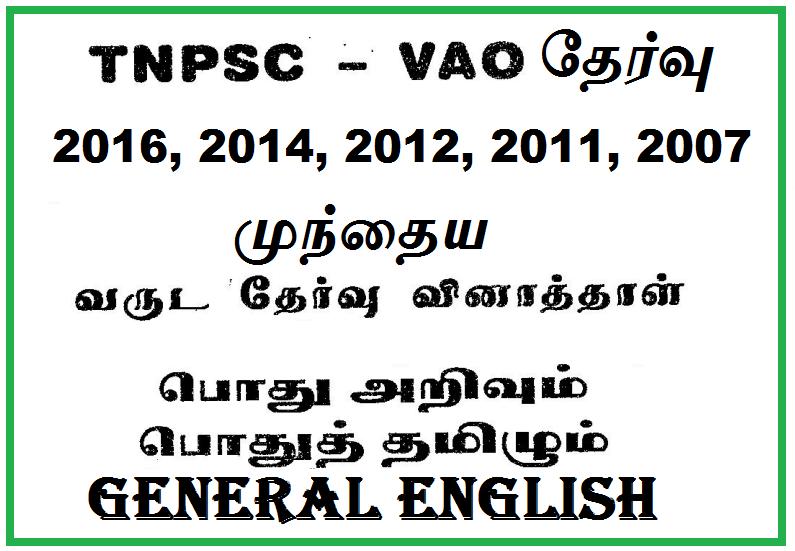 Gk Book 2012 Pdf In Tamil