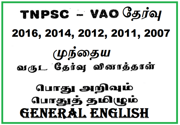 Tnpsc Vao Previous Year Question Paper