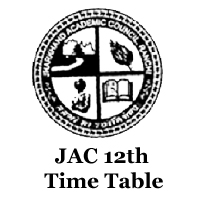 JAC Jharkhand Intermediate Supply Time Table