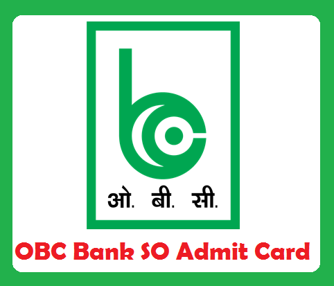 OBC Bank SO Admit Card 2017