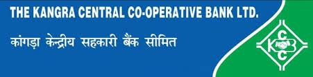 KCC Bank Clerk Recruitment