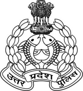 UP Police Sub Inspector Admit Card 2017