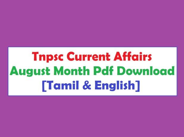 Tnpsc Current Affairs August Month Pdf Download