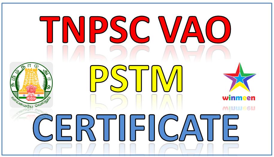 tnpsc pstm form