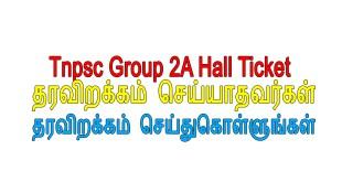 Tnpsc Group 2A Hall Ticket
