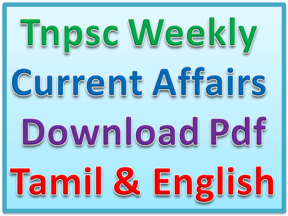Tnpsc Weekly Current Affairs in Tamil & English Pdf Download