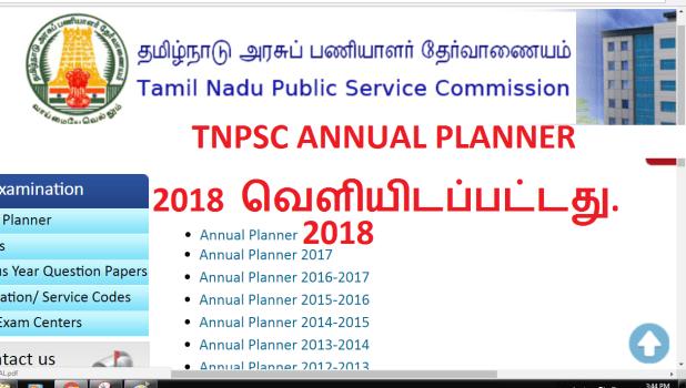 Tnpsc Annual Planner 2019 Released Download Pdf - WINMEEN