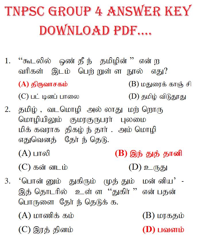 4 tnpsc question model group pdf exam paper