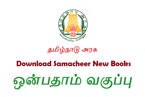 English speaking course tamil book free download pdf | read.