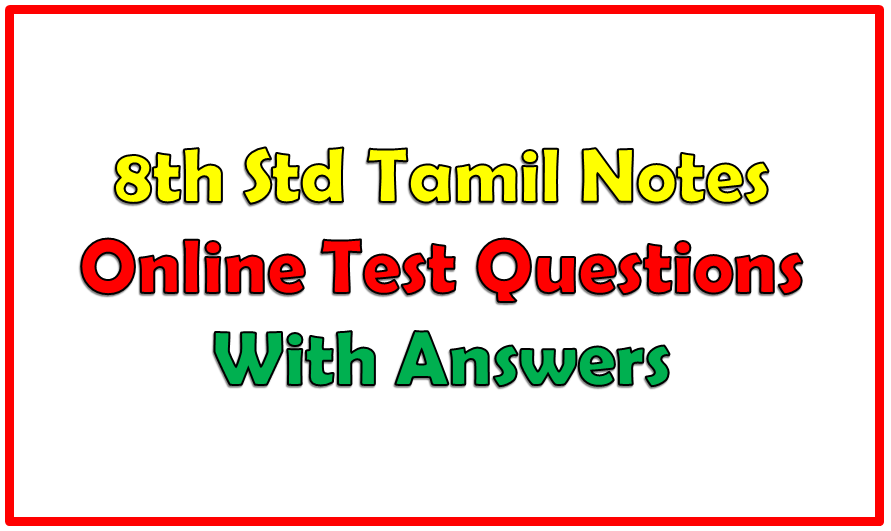 8th Std Tamil Notes Online Test Questions With Answers - WINMEEN