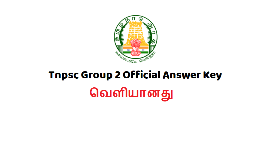 TNPSC Group 1 Question Paper 2019 Download Group-I Sample ...