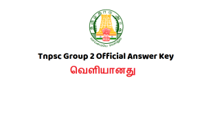 Tnpsc Group 2 Exam Answer Key 2018 Archives - WINMEEN
