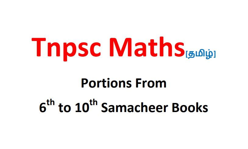 Tnpsc Maths Portions Pdf From Samacheer Kalvi Books - WINMEEN