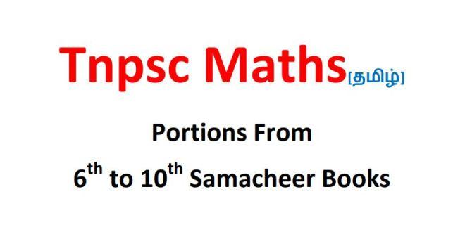 Tnpsc Maths Portions Pdf From Samacheer Kalvi Books - WINMEEN