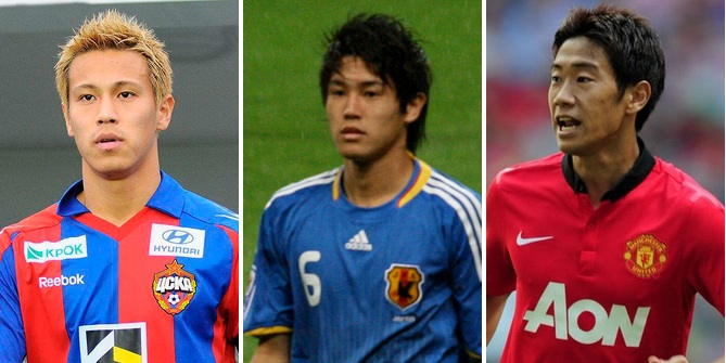 Japan, World Cup