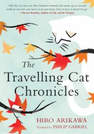 fiction-travelling-cat-chronicles