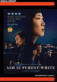 movies-ash-is-the-purest-white