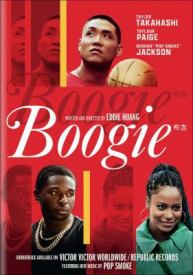 movies-boogie