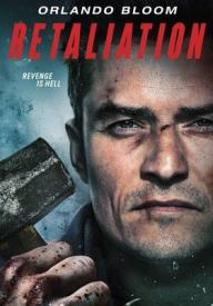 movies-retaliation
