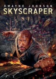 movies-skyscraper