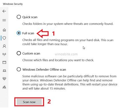 Сканирование безопасности Windows 10