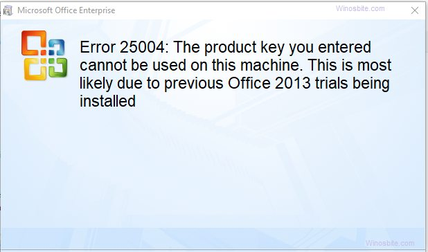 Ошибка Microsoft Office 25004
