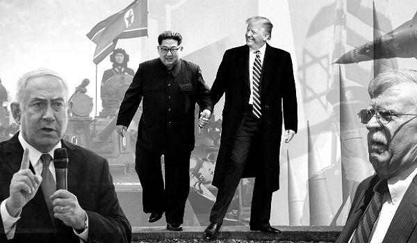 Trump Lil Kim Bibi Bolton